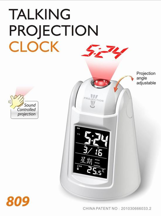 TALKING PROJECTION CLOCK TABUNG 809
